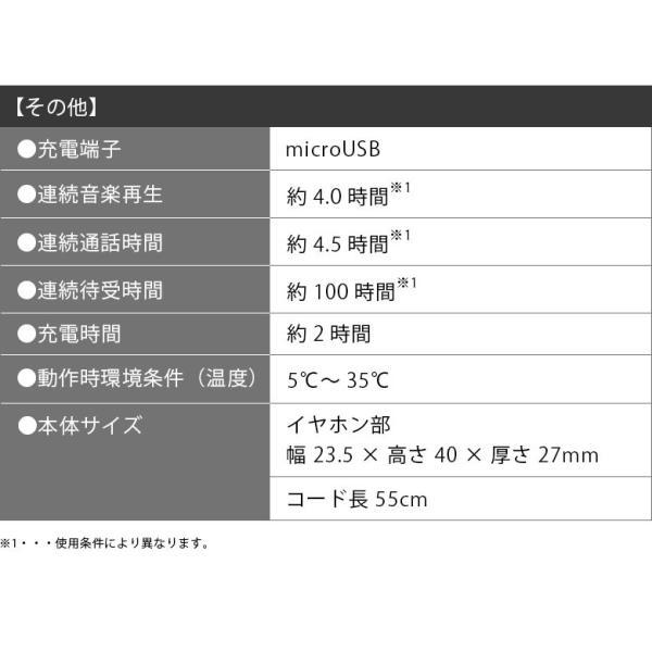 Bluetooth 4.1搭載 ワイヤレスイヤホン ステレオイヤホン イヤーサポート付き ブルートゥース pg-a 07