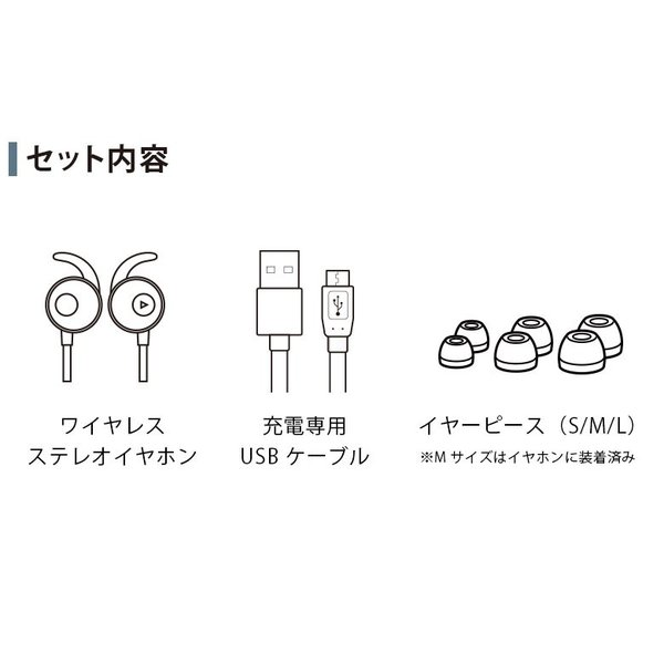 Bluetooth 4.1搭載 ワイヤレスイヤホン ステレオイヤホン イヤーサポート付き ブルートゥース pg-a 08