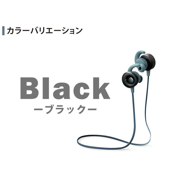 Bluetooth 4.1搭載 ワイヤレスイヤホン ステレオイヤホン イヤーサポート付き ブルートゥース pg-a 10
