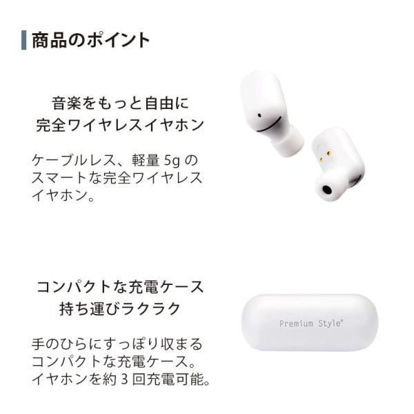 Bluetooth 4.2搭載 トゥルーワイヤレス ステレオイヤホン|pg-a|02