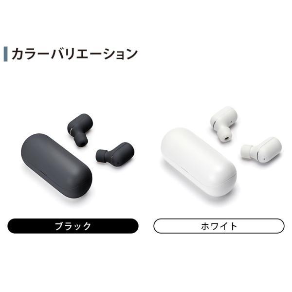 Bluetooth 4.2搭載 トゥルーワイヤレス ステレオイヤホン|pg-a|11