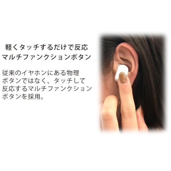 Bluetooth 4.2搭載 トゥルーワイヤレス ステレオイヤホン|pg-a|03