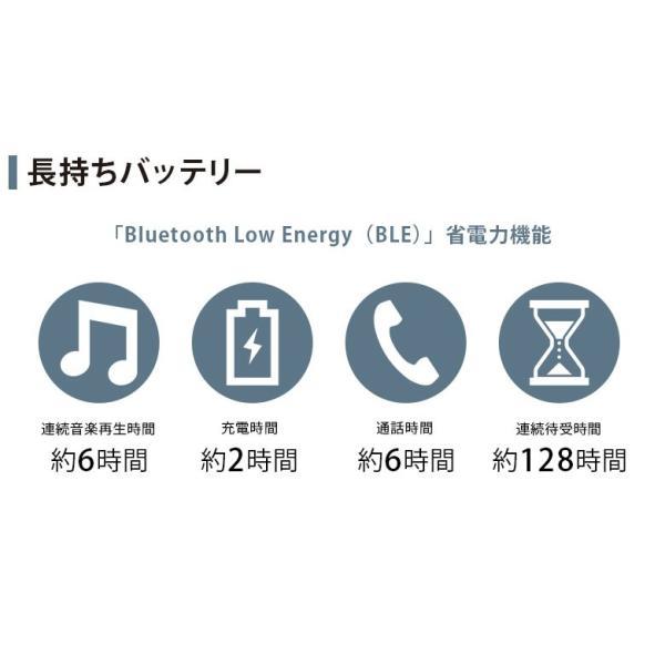 Bluetooth 4.2搭載 トゥルーワイヤレス ステレオイヤホン|pg-a|06
