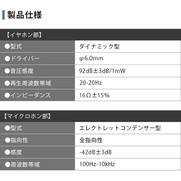 Bluetooth 4.2搭載 トゥルーワイヤレス ステレオイヤホン|pg-a|07