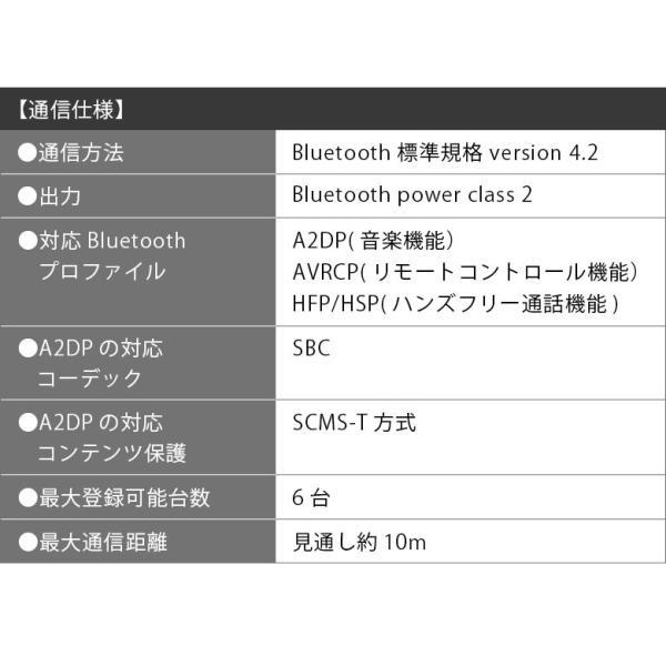 Bluetooth 4.2搭載 トゥルーワイヤレス ステレオイヤホン|pg-a|08