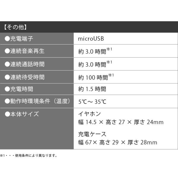 Bluetooth 4.2搭載 トゥルーワイヤレス ステレオイヤホン|pg-a|09
