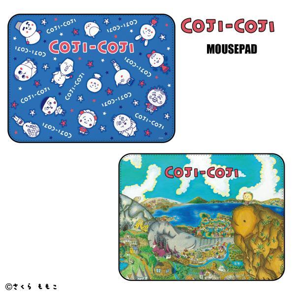 【※受注生産】コジコジ マウスパッド