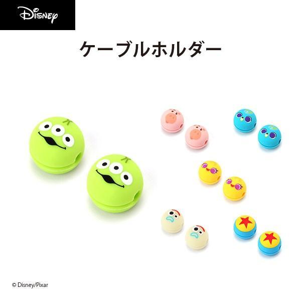 ピクサーキャラクター ケーブルホルダー|pg-a
