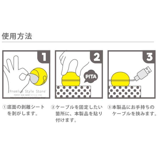 ピクサーキャラクター ケーブルホルダー|pg-a|03