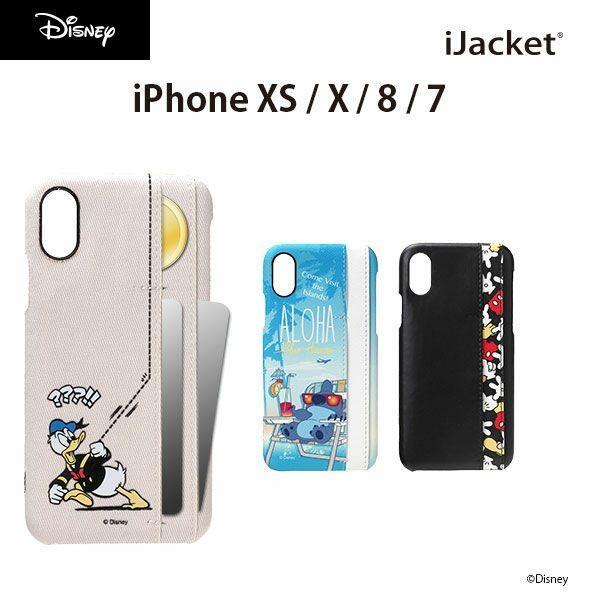 ディズニー iPhoneX / iPhone8・iPhone7 ハードケース 3ポケット付き
