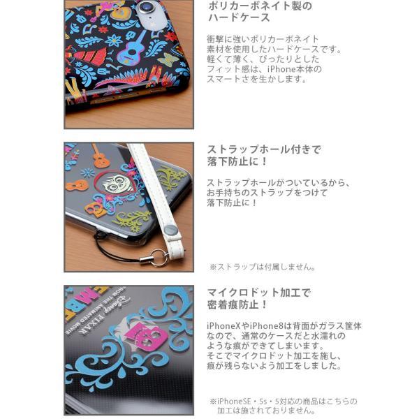 リメンバー・ミー iPhoneX iPhone8 iPhone7 iPhone6s iPhone6 iPhoneSE iPhone5s iPhone5対応 ハードケース  ディズニーディズニー リメンバーミー ハード|pg-a|03