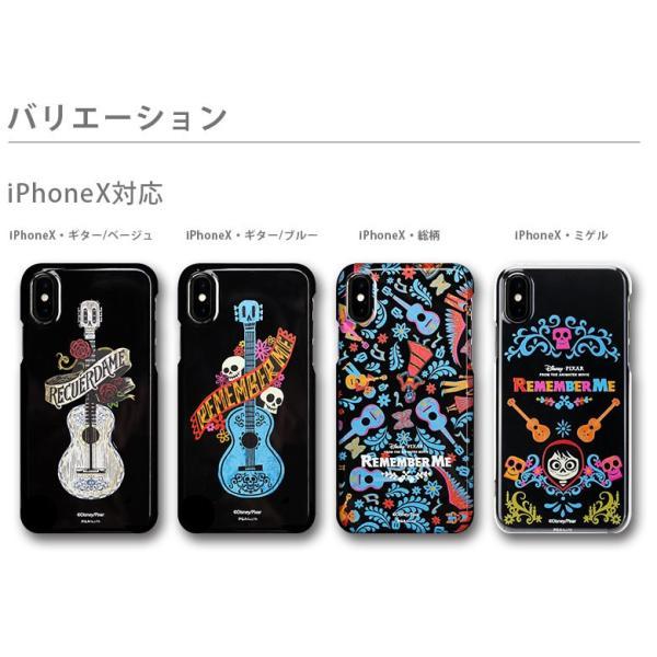 リメンバー・ミー iPhoneX iPhone8 iPhone7 iPhone6s iPhone6 iPhoneSE iPhone5s iPhone5対応 ハードケース  ディズニーディズニー リメンバーミー ハード|pg-a|06
