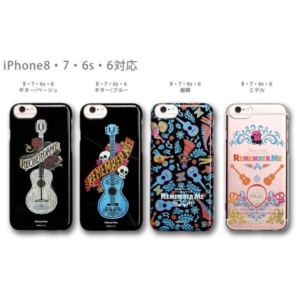 リメンバー・ミー iPhoneX iPhone8 iPhone7 iPhone6s iPhone6 iPhoneSE iPhone5s iPhone5対応 ハードケース  ディズニーディズニー リメンバーミー ハード|pg-a|07