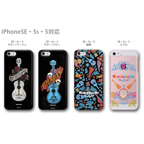 リメンバー・ミー iPhoneX iPhone8 iPhone7 iPhone6s iPhone6 iPhoneSE iPhone5s iPhone5対応 ハードケース  ディズニーディズニー リメンバーミー ハード|pg-a|08