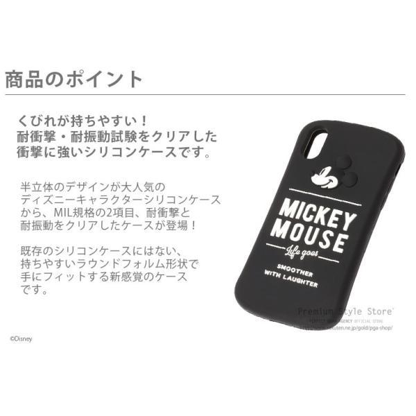 ディズニー iPhone X / iPhone8・iPhone7・iPhone6s・iPhone6 シリコンケース iJacket【ディズニー アイフォン シリコン キャラクター】 pg-a 02