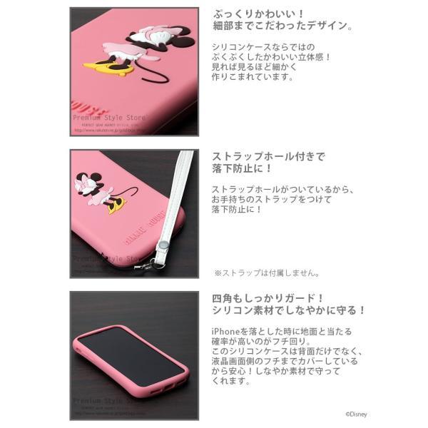 ディズニー iPhone X / iPhone8・iPhone7・iPhone6s・iPhone6 シリコンケース iJacket【ディズニー アイフォン シリコン キャラクター】 pg-a 03
