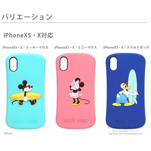 ディズニー iPhone X / iPhone8・iPhone7・iPhone6s・iPhone6 シリコンケース iJacket【ディズニー アイフォン シリコン キャラクター】 pg-a 04