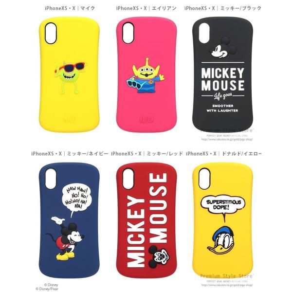 ディズニー iPhone X / iPhone8・iPhone7・iPhone6s・iPhone6 シリコンケース iJacket【ディズニー アイフォン シリコン キャラクター】 pg-a 05