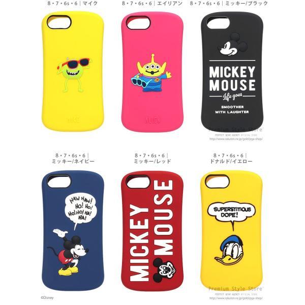 ディズニー iPhone X / iPhone8・iPhone7・iPhone6s・iPhone6 シリコンケース iJacket【ディズニー アイフォン シリコン キャラクター】 pg-a 07