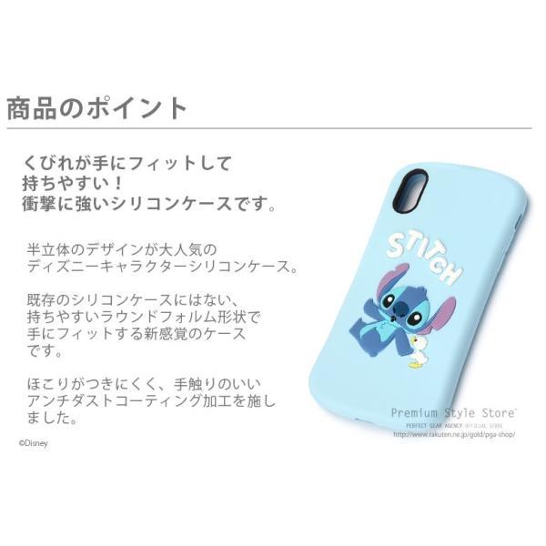 ディズニー iPhoneXR アイフォンXR シリコンケースディズニー シリコン スマホケース pg-a 02