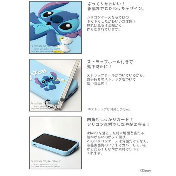 ディズニー iPhoneXR アイフォンXR シリコンケースディズニー シリコン スマホケース pg-a 03