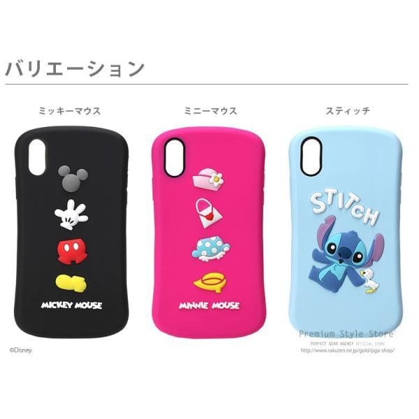 ディズニー iPhoneXR アイフォンXR シリコンケースディズニー シリコン スマホケース pg-a 04