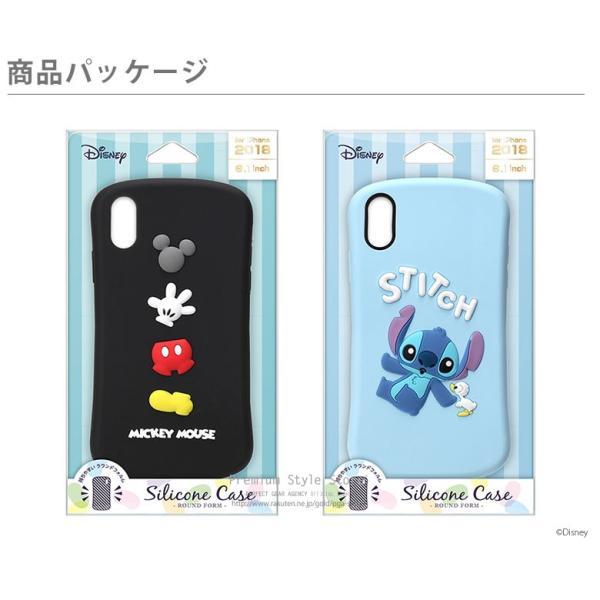 ディズニー iPhoneXR アイフォンXR シリコンケースディズニー シリコン スマホケース pg-a 06
