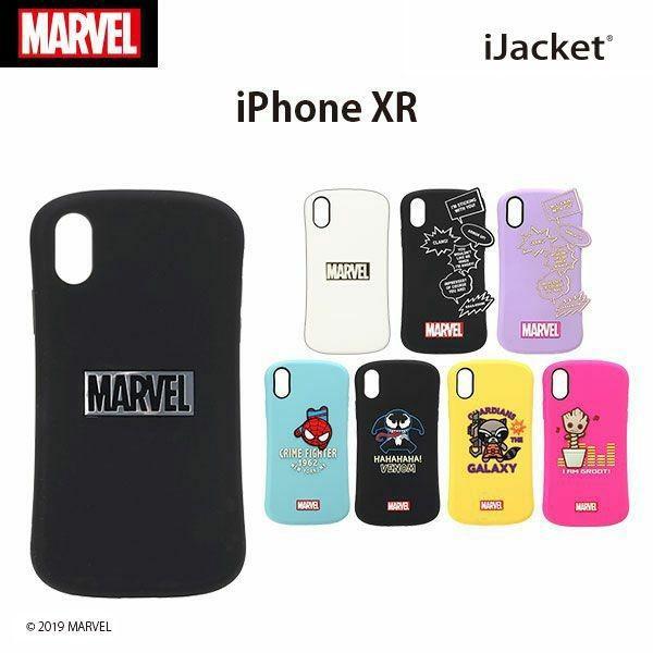 iPhone XR 用 MARVELキャラクター シリコンケース