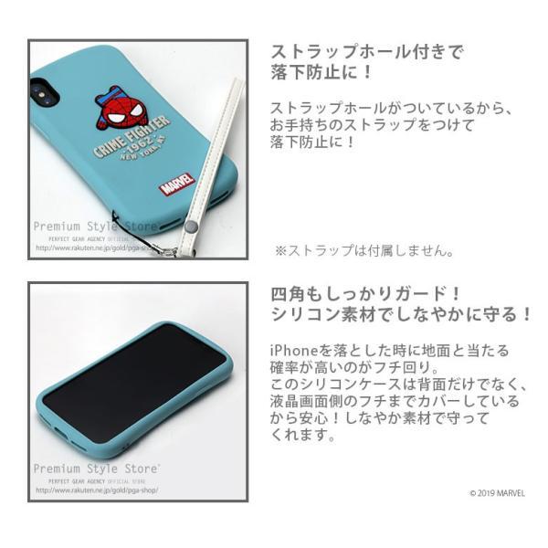 iPhone XR 用 MARVELキャラクター シリコンケース|pg-a|04