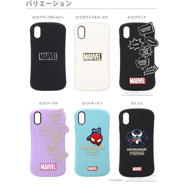 iPhone XR 用 MARVELキャラクター シリコンケース|pg-a|05