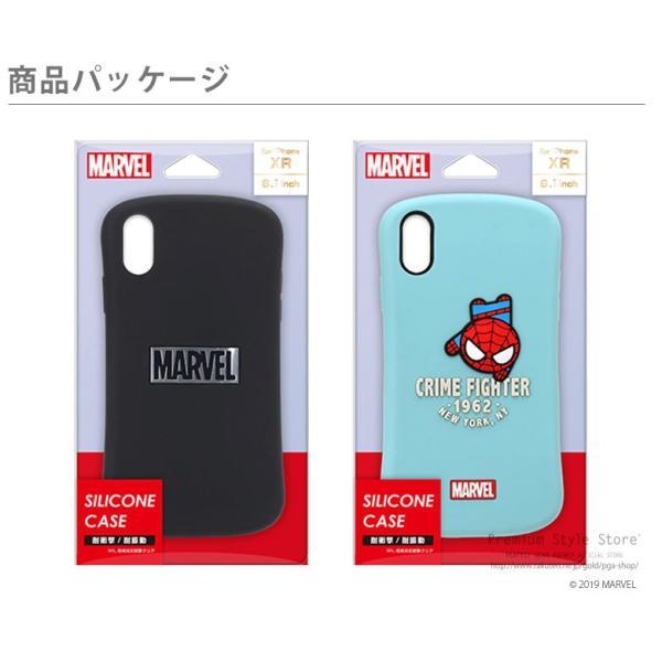 iPhone XR 用 MARVELキャラクター シリコンケース|pg-a|07