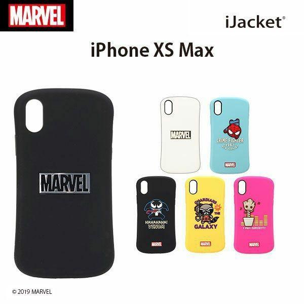 iPhone XS Max 用 MARVELキャラクター シリコンケース pg-a