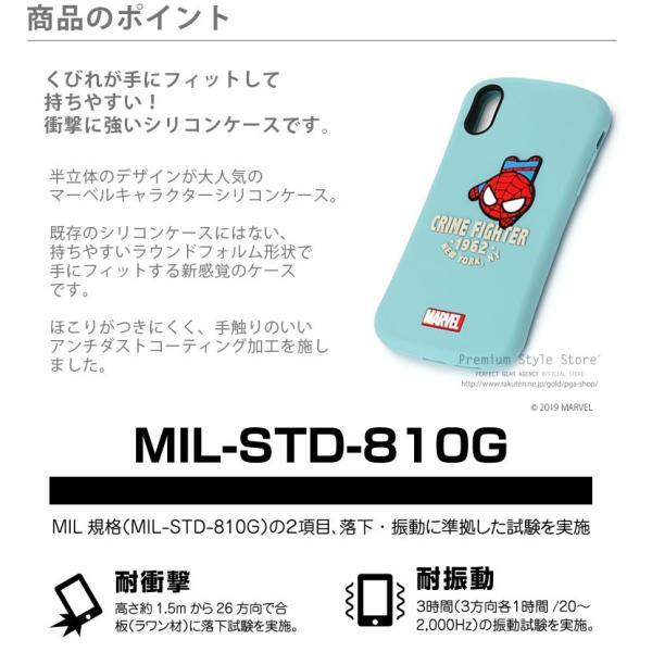 iPhone XS Max 用 MARVELキャラクター シリコンケース pg-a 02