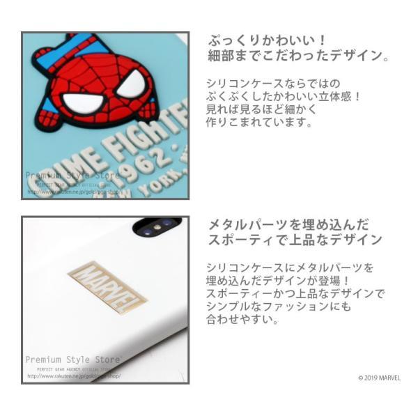 iPhone XS Max 用 MARVELキャラクター シリコンケース pg-a 03