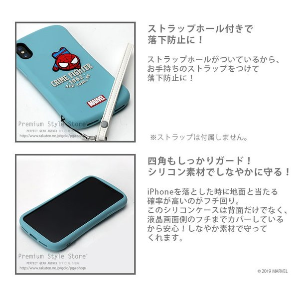 iPhone XS Max 用 MARVELキャラクター シリコンケース pg-a 04