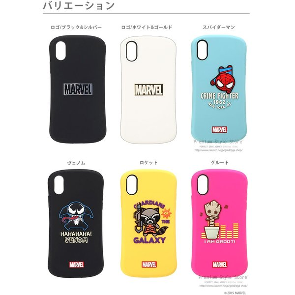 iPhone XS Max 用 MARVELキャラクター シリコンケース pg-a 05