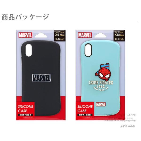 iPhone XS Max 用 MARVELキャラクター シリコンケース pg-a 06