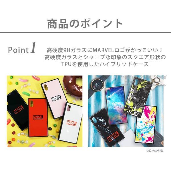 MARVEL マーベル iPhone XS/X用 ガラスハイブリッドケース【MARVELグッズ アイフォンX/XSケース アメコミ】|pg-a|02