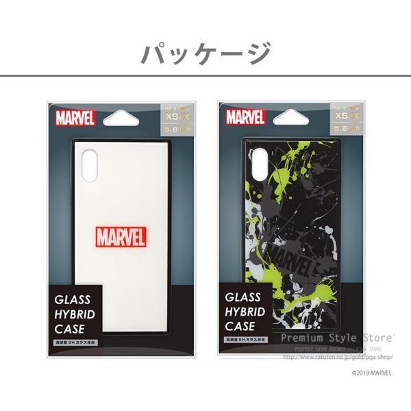 MARVEL マーベル iPhone XS/X用 ガラスハイブリッドケース【MARVELグッズ アイフォンX/XSケース アメコミ】|pg-a|11