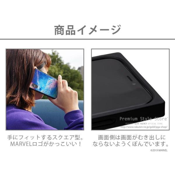 MARVEL マーベル iPhone XS/X用 ガラスハイブリッドケース【MARVELグッズ アイフォンX/XSケース アメコミ】|pg-a|12