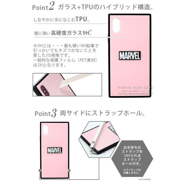 MARVEL マーベル iPhone XS/X用 ガラスハイブリッドケース【MARVELグッズ アイフォンX/XSケース アメコミ】|pg-a|03