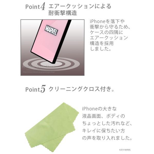 MARVEL マーベル iPhone XS/X用 ガラスハイブリッドケース【MARVELグッズ アイフォンX/XSケース アメコミ】|pg-a|04