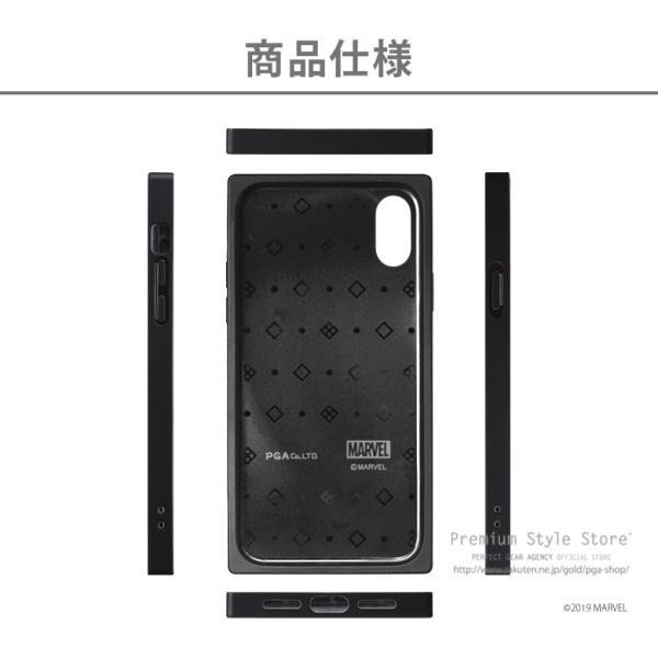 MARVEL マーベル iPhone XS/X用 ガラスハイブリッドケース【MARVELグッズ アイフォンX/XSケース アメコミ】|pg-a|10