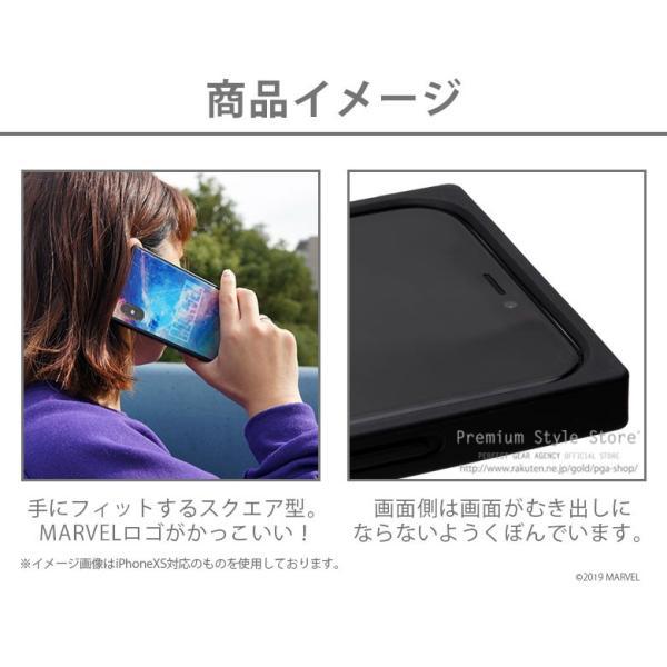 MARVEL マーベル iPhone XSMax用 ガラスハイブリッドケース|pg-a|12