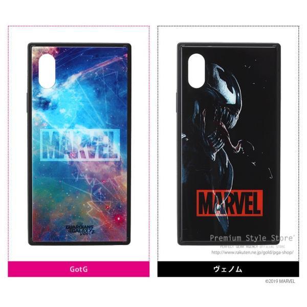 MARVEL マーベル iPhone XSMax用 ガラスハイブリッドケース|pg-a|09
