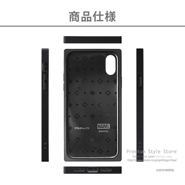 MARVEL マーベル iPhone XSMax用 ガラスハイブリッドケース|pg-a|10
