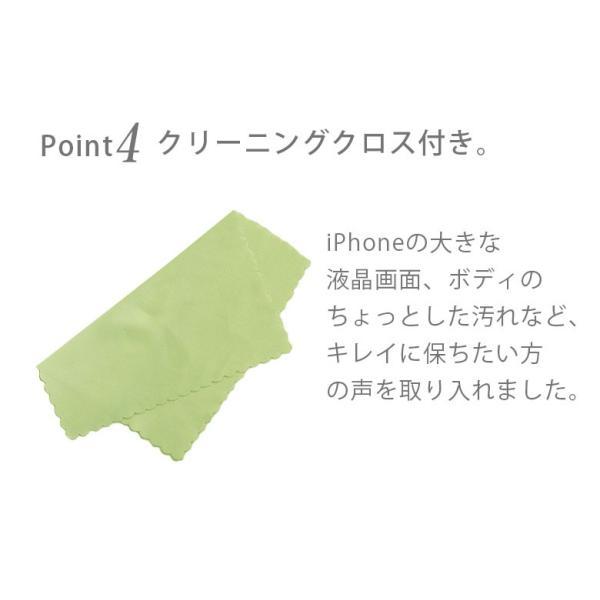 iPhone Xs/X用 ガラスハイブリッドケース|pg-a|05