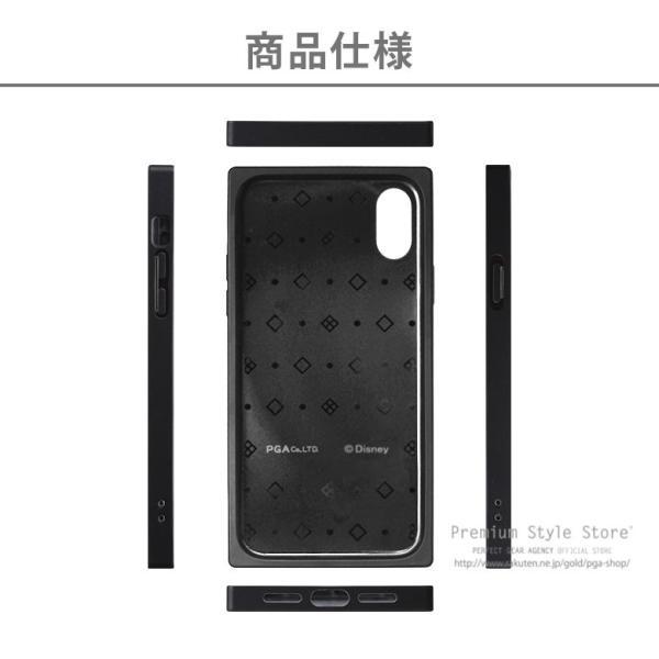 iPhone Xs/X用 ガラスハイブリッドケース|pg-a|09