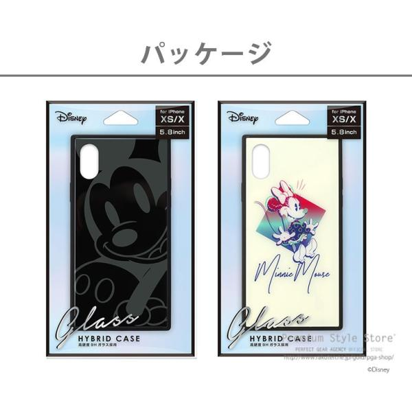 iPhone Xs/X用 ガラスハイブリッドケース|pg-a|10