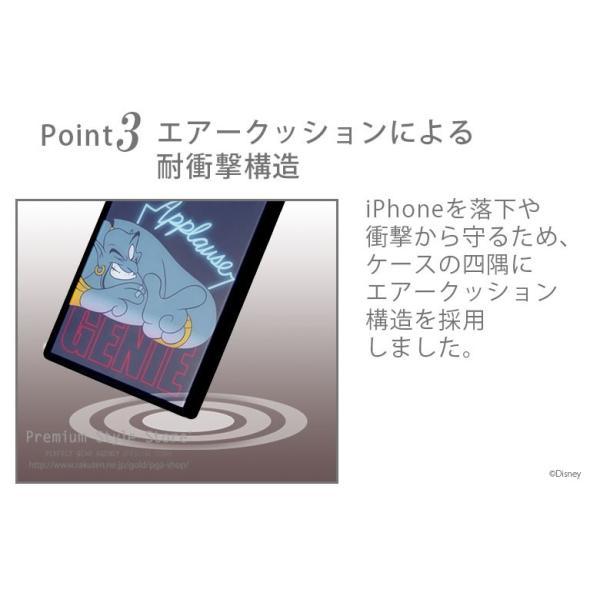 iPhone XR用 ガラスハイブリッドケース|pg-a|04